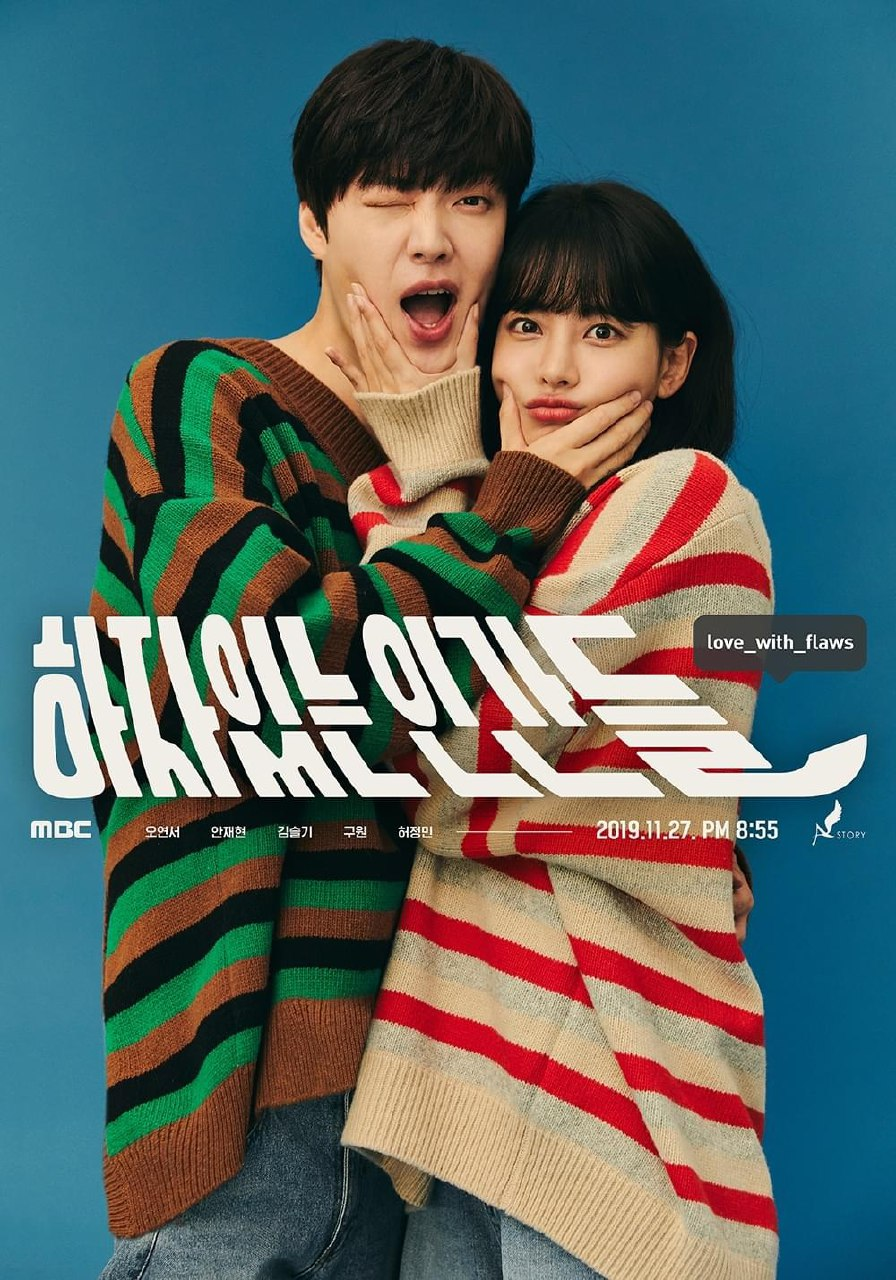 Love With Flaws Season 1 Episode 1 – 16 (Korean Drama) (Complete)