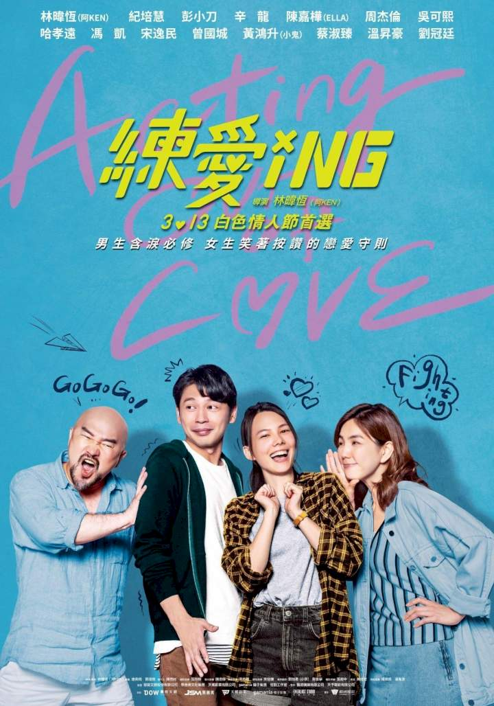 Acting Out of Love (2020) – Chinese Movie Mp4 Download » More Naija
